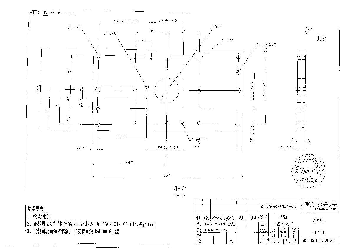 MRDF-1504-012-01-014